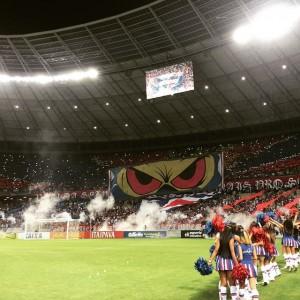 Fortaleza é o time que mais levou torcedores ao estádio na Copa do Nordeste 2015. Foto: www.facebook.com/FortalezaOficial