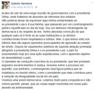 Camilo Face